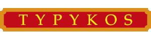 Typykos – Restaurante de comida colombiana